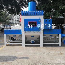 上海自动喷砂机. 佛山输送式自动喷沙机订做