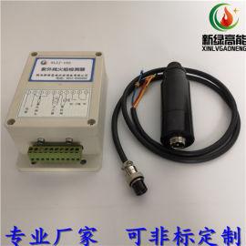新绿高能XLZJ-102紫外线火焰检测器