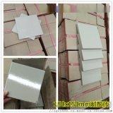 众光耐酸砖,防腐蚀耐酸砖,抗氧化耐酸砖