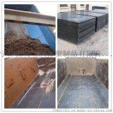 生产厂家供应 污水处理衬板 螺旋输送机内衬板