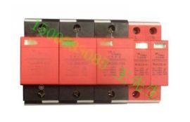 防雷智能监测管理系统,后备电源防雷模块通信功能
