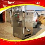 熟食專用烤大鵝爐子小型全自動糖薰燒雞薰爐薰蛋機器