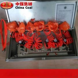 ZYJ压风供水自救装置特点 压风供水自救装置