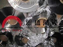 供应PET镀铝膜/银反射膜/银色PET膜