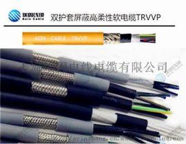 6*2*0.3 高柔性耐弯曲电缆
