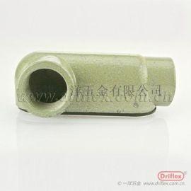 Driflex两通长方形穿线盒  防水密封件