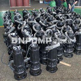 WQAS切割式潜水排污泵天津生产厂家