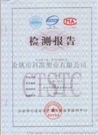 滚塑水马交通产品中心检测报告合格 滚塑水马厂家直销