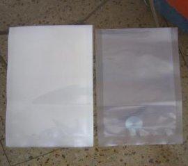 防水膩子粉包裝袋生產廠家
