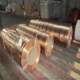 供应磷青铜带镀镍0.5mm磷铜带批发软态0.25mm紫铜