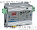 防雷器,網路二合一防雷器找陝西誠和科技,質保價優