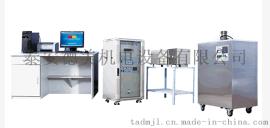 宁夏大耀 热电偶、热电阻自动检定系统,专注 专业