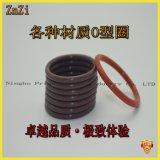 宁波O型圈耐高温耐油橡胶密封垫圈