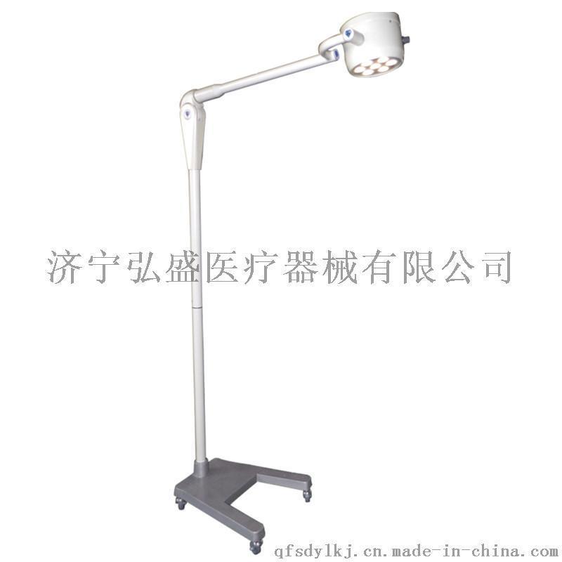 医用LED手术检查灯冷光源手术无影灯