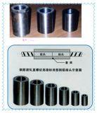 江苏5级钢钢筋直螺纹连接套筒
