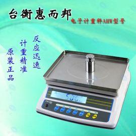台衡惠而邦JSC-AHW-3k计重电子秤现货销售