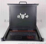 銳世CS-2908 19寸8口KVM切換器一體機摺疊液晶控制檯顯示器