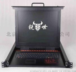 锐世CS-2908 19寸8口KVM切换器一体机折叠液晶控制台显示器