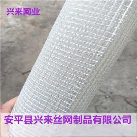 墙面防裂网格布 建筑外用抹墙网 不干胶网格布