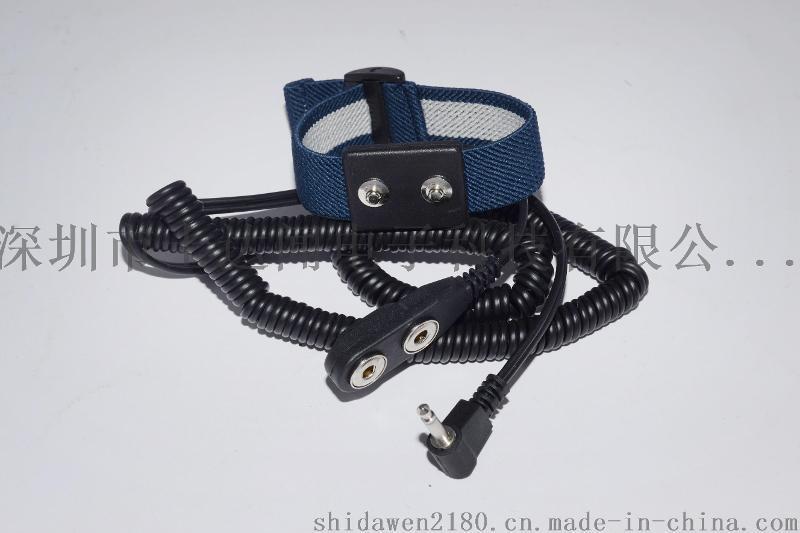 双回路手腕带,有绳双回路手腕带,防静电双回路手腕带