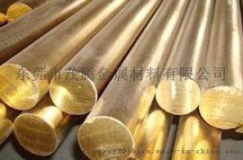 供应国标HBi60-0.6铜合金 HBi60-0.6材料 HBi60-0.6性能介绍 HBi60-0.6化学成分