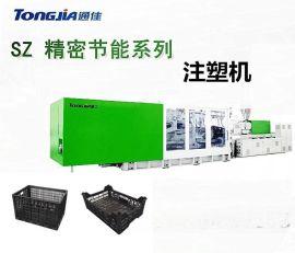 蔬菜筐注塑机生产设备 塑料筐注塑机厂家