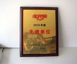 订购木质授权书,激光雕刻木质授权牌,金箔银箔木质奖牌厂家
