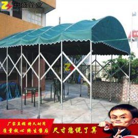 定做折叠烧烤大排档雨棚活动帐蓬移动户外遮阳棚伸缩推拉雨篷