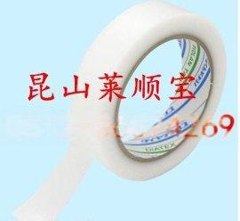 工业胶带 白色养生胶带 白色易撕胶带