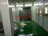 上海赫炫涂装设备有限公司