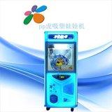 普通娃娃机 生产厂家 广州星磊   电玩设备