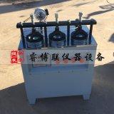 DTS-4/5/6/9防水卷材不透水仪