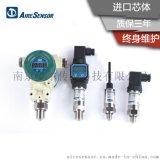 工业用液体气体油压4-20mA0-5VDC压力测量压力变送器