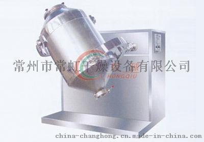 SYH型三维运动混合机