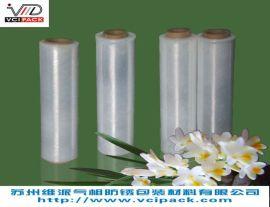Vp-129型VCI防锈缠绕膜,成都气相防锈拉伸膜