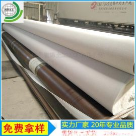 厂家热销公路养护短纤土工布150g
