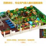淘气堡厂家定做儿童乐园室内儿童智勇闯关游乐场设备百万球池