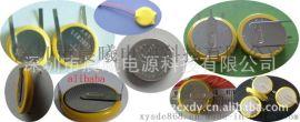 供应纽扣锂电池 税控机扣式锂电池 LIR2032锂电池
