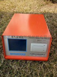 汽修厂五组分汽车尾气分析仪LB-5Q