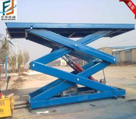 济南志华SJG式升降机 固定升降平台固定式升降货梯