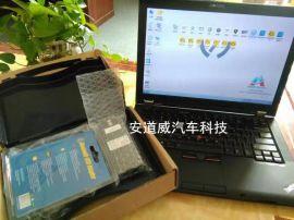 供应 大众奥迪  诊断仪5054A 厂家价格广东深圳供应