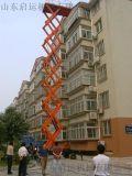 车载升降机移动剪叉式升降平台电动液压高空作业监控路灯安装车梯