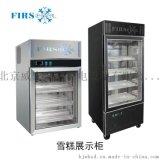 商用手工冰棍机 手工冰棒 雪糕 雪条展示柜 冷冻柜