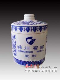 滋补膏方罐定制阿胶包装罐中药粉瓶定做高温瓷膏方罐定做