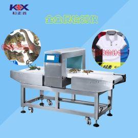 金属探测器,金属检测仪,食品药材塑胶玩具服装检针机