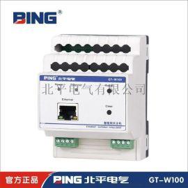 北平电气**GT-TCP智能照明以太**主机