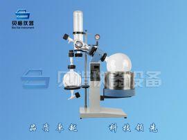 旋转蒸发器功能 特点  低温冷却液循环泵价格