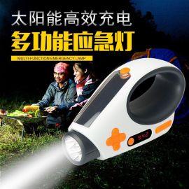 太阳能手提灯 多功能手摇发电收音机手电筒