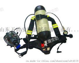 天盾RHZKF6.8/30正压式空气呼吸器