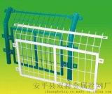 雙赫廠家供應福清1.8米高綠色果園柵欄網